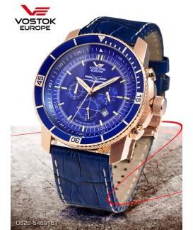 Reloj Vostok Europe Ekranoplan Chrono 5469161