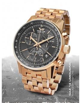 Reloj Vostok Europe GAZ-14 Limousine Tritium Chrono Armis 5659175b