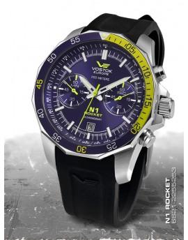 Reloj Vostok Europe Rocket N1 Chrono Caucho 2255253r